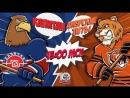 Голы матча ХК Капитан Ступино - ХК Амурские Тигры Хабаровск 23.09.2018