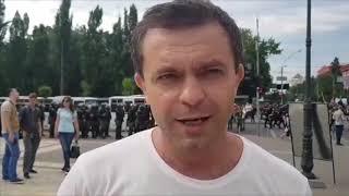 Националисты и радикалы перекрыли в центре Киева дорогу ЛГБТ параду Страна ua