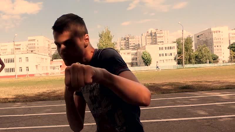 Тренировка на воздухе с Павлом Эдуардовичем