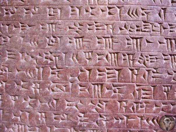 «Банановые языки»  гипотетический диалект дошумерских народов Древней Месопотамии