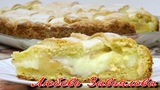 Вкуснятина к чаю -Пирог с яблоками и заварным кремомApple and custard tart