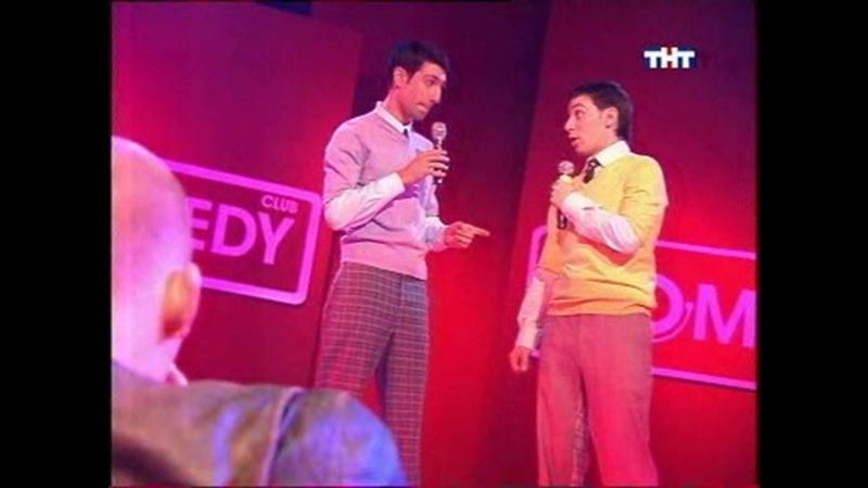 Comedy club - хирург и его ассистент
