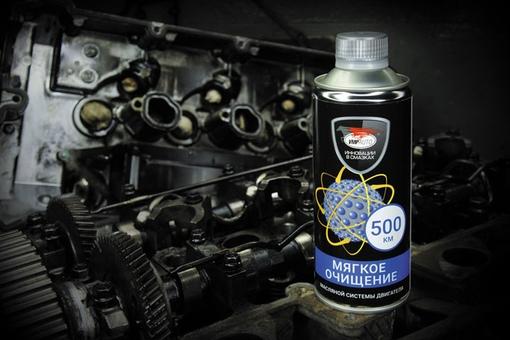 Часто задумываются, нужно ли промывать двигатель при замене масла после обкатки.