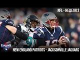 NFL Patriots @ Jaguars LIVE