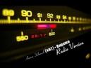 25/17 - Виражи (радио-версия) (2017) ( NR)
