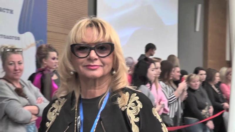 Чемпионат Рязанской области по Парикмахерскому Искусству 2018