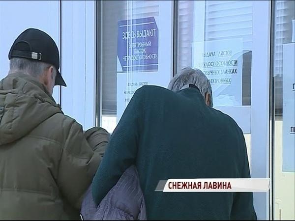 За январь в травмпункт Соловьевки обратились шесть жертв неубранных крыш