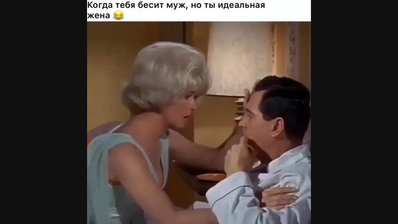 Когда тебя бесит муж 😂