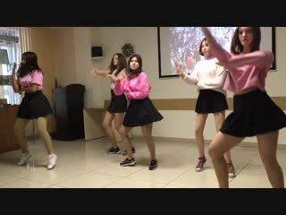 Fabulous - Red Velvet - Russian Roulette