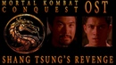 UNFACES - SHANG TSUNGS REVENGE_Ost Mortal Kombat. Conquest.