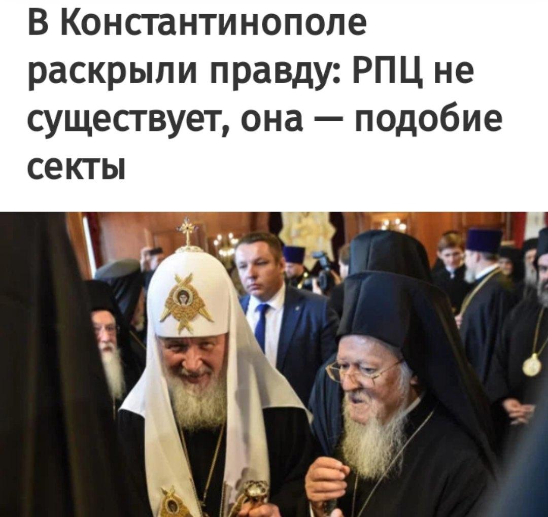 Соединенные Штаты поддерживают создание в Украине поместной православной церкви - Цензор.НЕТ 4970