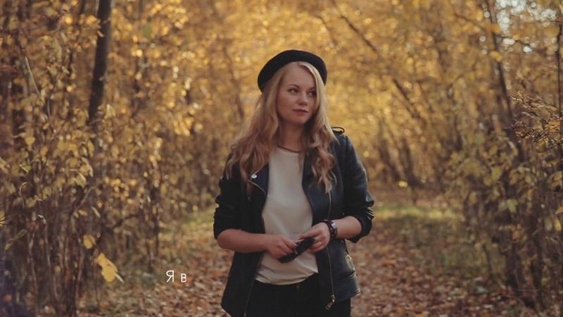 Владимир Каменецкий - Осень (п. у. Мария Флора) (караоке версия)