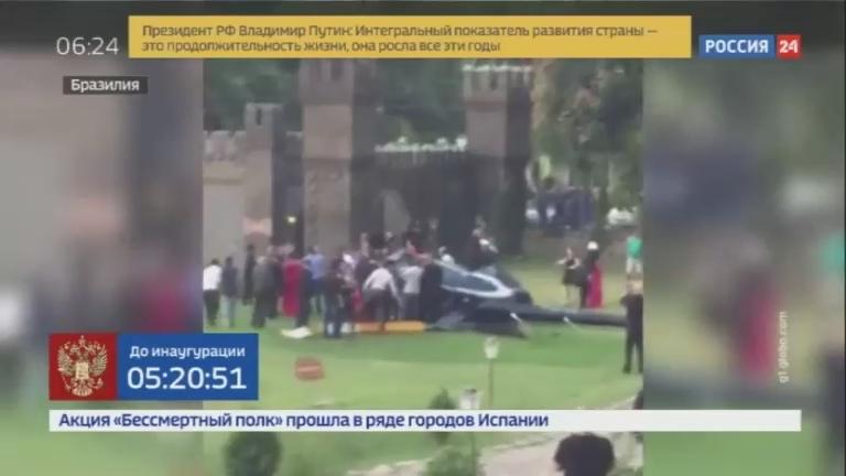 Новости на Россия 24 Хорошей свадьбе плохой вертолет не помеха Чудесное спасение невесты в Бразилии