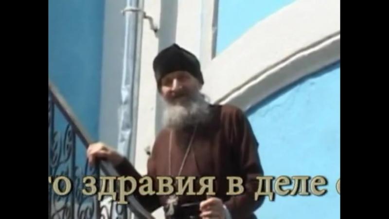 ЮБИЛЕЙ иеросхимонаху Феофану Кондратюк 80.фрагмент фильма,,Отчина''