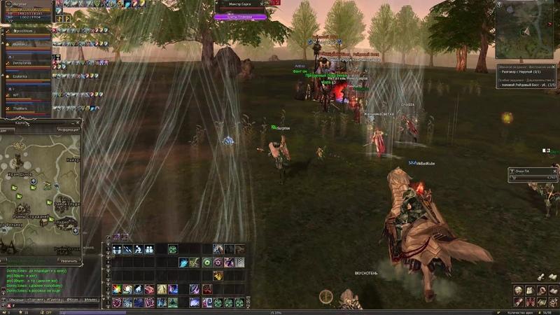 Lineage 2 Hatos Raid Boss