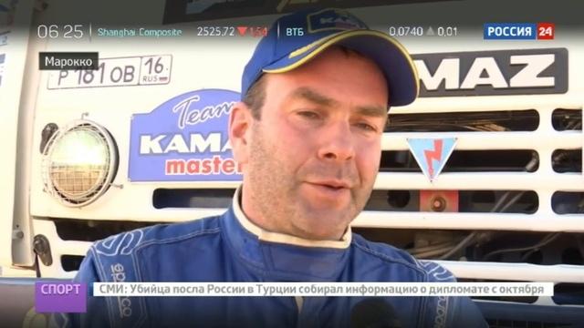 Новости на Россия 24 • Africa Eco Race: российские гонщики - в лидерах