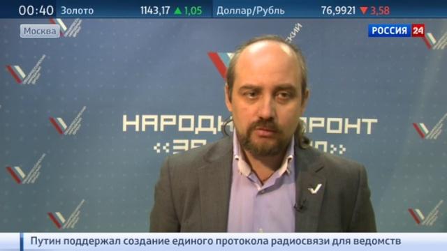 Новости на Россия 24 • ОНФ обратил внимание на застройку сельскохозяйственных угодий в Подмосковье