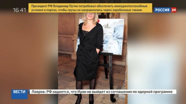 Новости на Россия 24 • На 62 году ушла из жизни Вера Глаголева