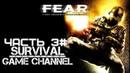 Прохождение F.E.A.R [1080HD 60fps] Часть 3