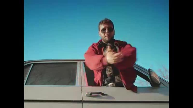 MC BOMBER - GEBÜSCH (Official Video) (Prod. Pavel) (Cuts_ dj ill O.)