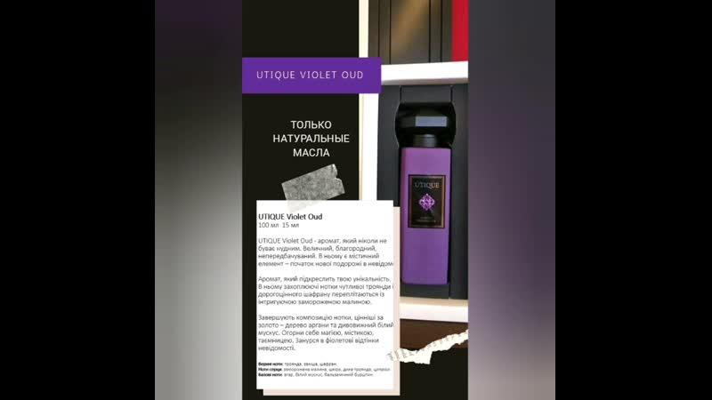 Знакомьтесь это наша НИШЕВАЯ парфюмерия