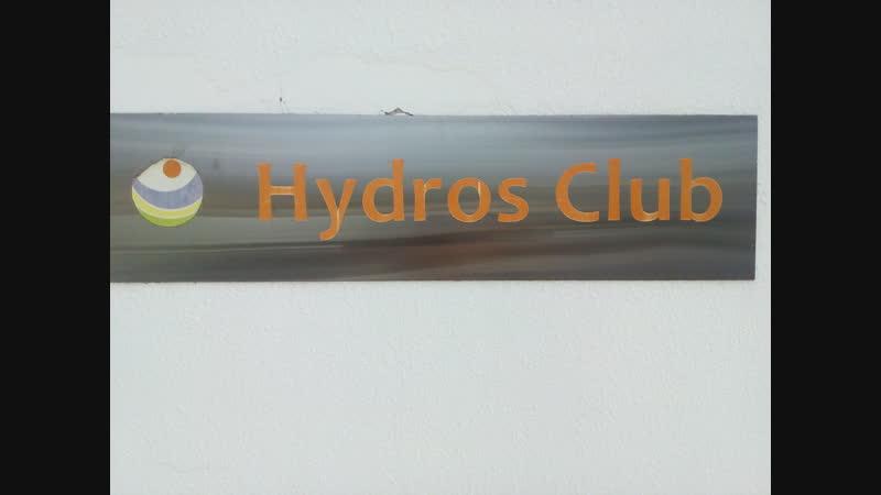 TUI DAYNIGHT Connected Club Hydros HV1
