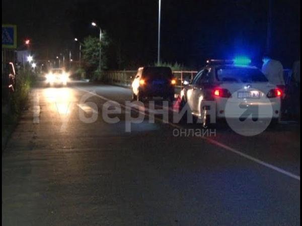 Женщину с ребенком сбил водитель иномарки на зебре в Хабаровске Mestoprotv