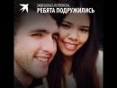 Любовь_с_доставкой_на_дом.mp4