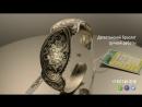 Серебряный дагестанский браслет ручной работы
