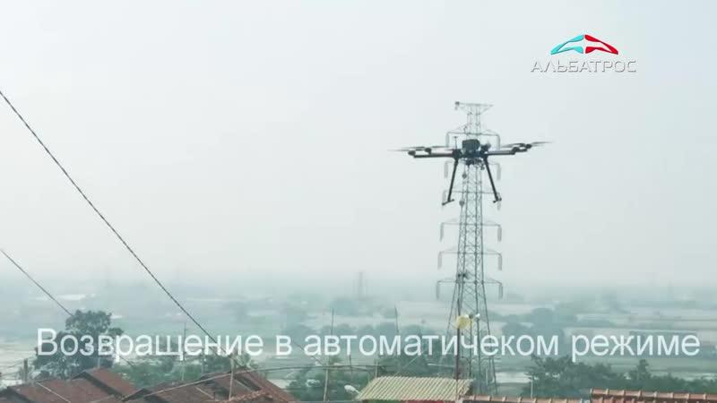 Альбатрос Обслуживание электросетей