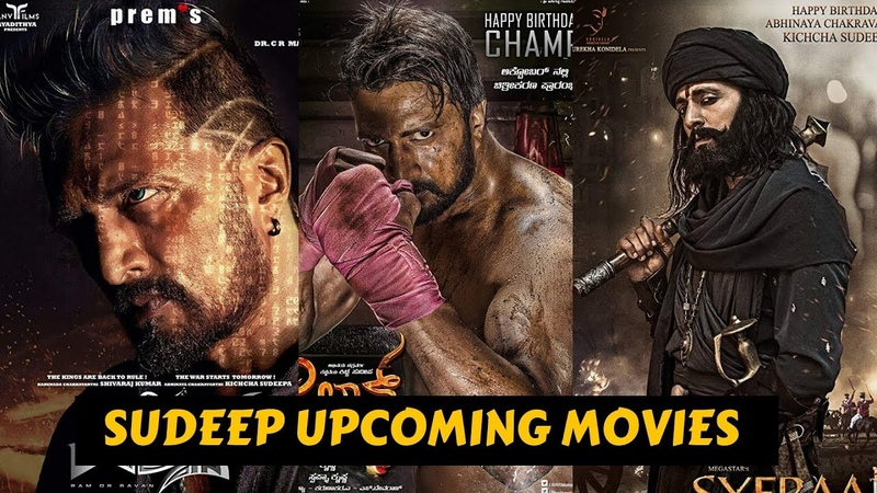 07 Sudeep Upcoming Movies List 2019 and 2020 with Cast Poster and Release Date