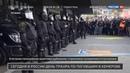 Новости на Россия 24 В Испании полиция разогнала дубинками сторонников независимости Каталонии