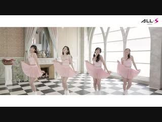 [Hommage Cover Dance] ALLS-GIRL (올에스걸) - 걸스데이 'Darling'