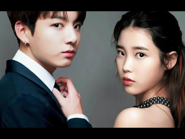 JUNGKOOK AND IU (KOOKU) PART 3 - YOU NEVER WALK ALONE (BTS)