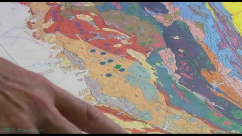 В глубь Земли, в глубь времён (2006)