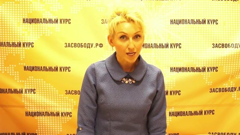 Обращение к Директору ФСБ РФ Бортникову А В 01 10 2015 г
