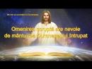 """Cantec crestin """"Omenirea coruptă are nevoie de mântuirea Dumnezeului întrupat"""""""