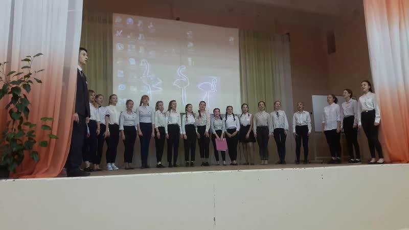 Выступление моей группы