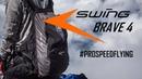 Подвеска Swing Brave 4 (speedflying harness) ENGLISH SUBTITLES