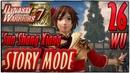 Story Mode ◄ Dynasty Warriors 7 ► Wu Глава 26: Sun Shang Xiang