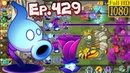 Plants vs. Zombies 2 - Shadow Peashooter and Moonflower - Modern Day - Day 2 (Ep.429)