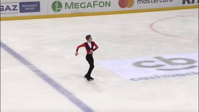 Михаил Коляда / Mikhail KOLYADA - Ondrej Nepela Trophy 2018 Free Skate - September 22, 2018