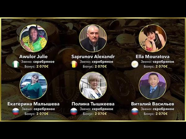 Real Gold презентация бонусной программы   Система получения дохода до 9000 euro за каждый цикл