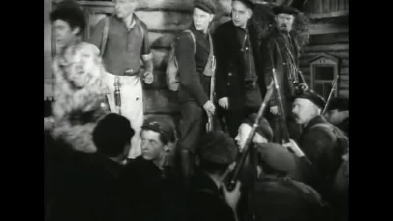 1938 ДРУЗЬЯ ИЗ ТАБОРА