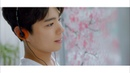PARK BO GUM(パク・ボゴム) Debut Single『Bloomin'』MV_Full ver.