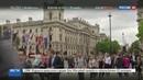 Новости на Россия 24 • Западная пресса о британских выборах это - катастрофа
