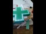 Объемная световая вывеска, засветка диоды по периметру, контроллер для динамики