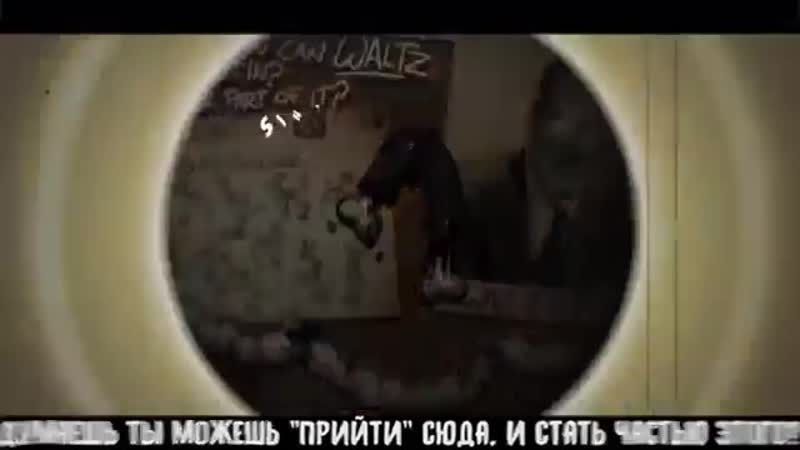 [v-s.mobi](rus sub) Bendy and the ink Machine Rap Song - Find the Keys (перевод).mp4