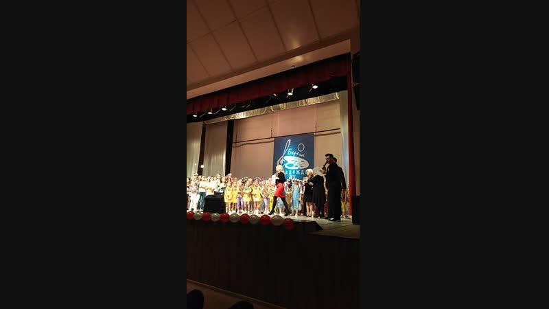 94 Международный фестиваль Берега Надежды Лауреат I степени