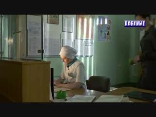 ДЕРЕВЕНСКАЯ СИРОТА 2 часть Русские мелодрамы
